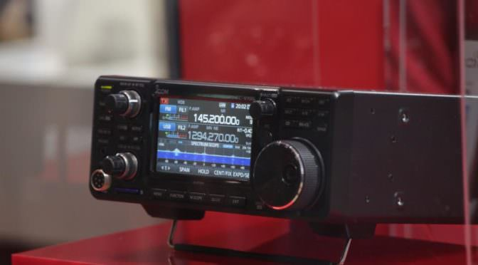 Icom IC-9700 VHF/UHF/1 2GHz Prototype Transceiver
