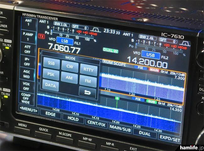 Articles About Amateur Radio - Nashua Area Radio Society